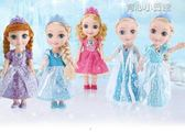 挺逗冰雪公主奇緣娃娃會說話的智慧艾愛莎公主玩具洋娃娃女孩仿真YYJ 育心小賣館