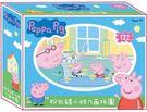 Peppa Pig 粉紅豬小妹六面拼圖.立體拼圖(12塊)/益智玩具/ EMMA商城