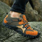 夏天戶外鞋透氣登山鞋男夏季網面低筒皮質徒步鞋新品男鞋免運直出 交換禮物