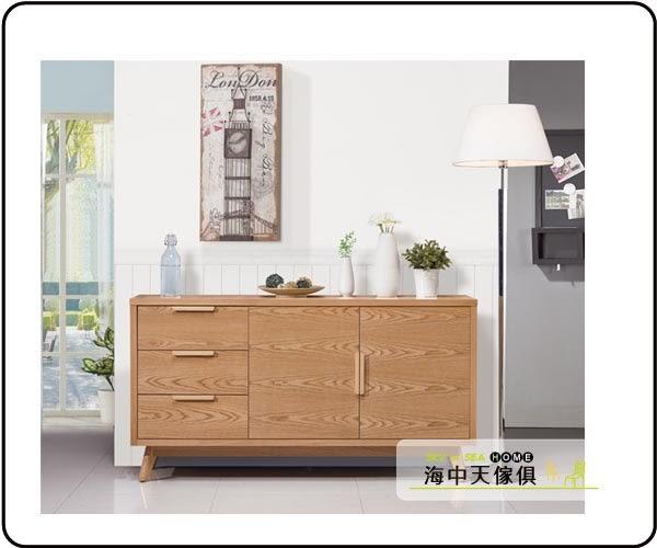 {{ 海中天休閒傢俱廣場 }} F-07 摩登時尚 餐櫃系列 501-4 悠晴5尺餐櫃
