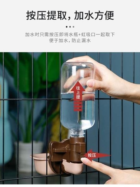 懸掛式寵物飲水器貓咪狗狗貓籠固定喝水器喂水500毫升飲水機水碗 秋季新品