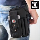 74盎司 多功能雙層尼龍腰掛包/手機包/零錢包i phone6 可放[N-452]