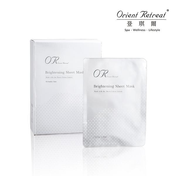 【Orient Retreat登琪爾】羽絲美白面膜 Brighten Sheet Mask (10片/盒)