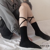 小腿襪交叉綁帶襪子女中筒襪潮薄款長筒襪秋冬【時尚大衣櫥】