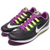 Nike 慢跑鞋 Air Zoom Speed Rival 6 黑 紫 螢光綠 男鞋 舒適緩震 運動鞋【PUMP306】 880553-015