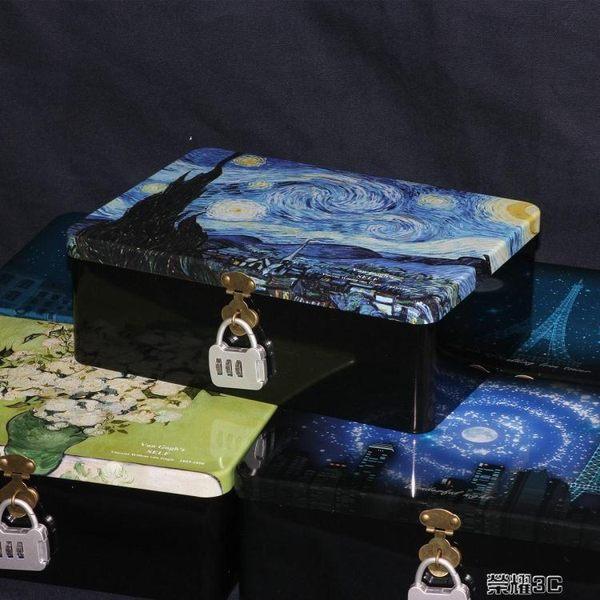 鐵盒 帶鎖收納鐵盒 桌面收納整理儲物盒 半島鐵盒子禮物盒復古大號