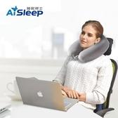 u形枕 護頸便攜u型枕 午睡枕護頸枕芯 飛機旅行枕頭【幸福小屋】