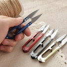 小剪刀 線剪 線頭剪 裁縫剪刀 魚線剪 小剪刀 釣魚魚線剪刀