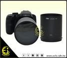 ES數位 KiwiFoto 專業級 FUJI SL1000T S8200 專用 兩件式套筒 可外接72mm各式濾鏡 增距 轉接環