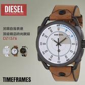 【人文行旅】DIESEL | DZ1576 頂級精品時尚男女腕錶 TimeFRAMEs 另類作風 50mm YL 設計師款