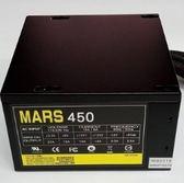 【超人生活百貨】火星 450W 12CM 盒裝 12公分大風扇 原廠保固兩年