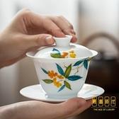 手繪枇杷三才蓋碗陶瓷蓋碗茶杯單個手工家用功夫蓋碗茶杯【輕奢時代】
