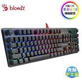 [富廉網]【A4 雙飛燕】Bloody B810R 光青軸 RGB彩漫 電競機械式鍵盤