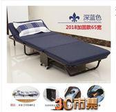 加固折疊床午休床辦公午睡床海綿床單人陪護床行軍床三折床簡易床 MKS免運
