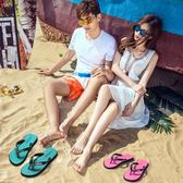 沙灘鞋 路拉迪男士人字拖夏季防滑戶外涼拖夾腳拖鞋男休閒橡膠沙灘鞋潮流【全館免運】