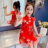 女童洋裝 女童連身裙2020新款夏裝兒童旗袍夏季純棉裙子女孩公主漢服薄洋氣 中秋節