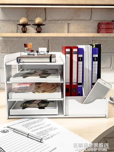三加二文件架收納神器多層大容量文件夾收納盒整理創意文具置物架文件框 NMS名購居家