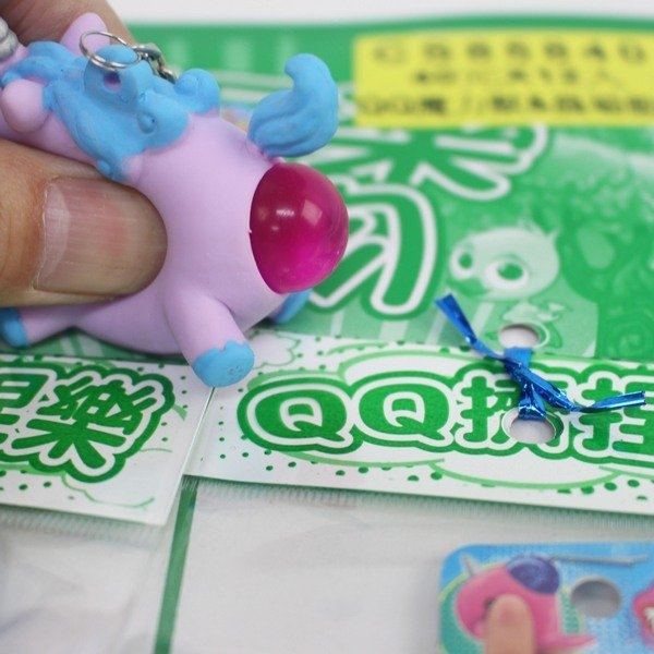 QQ擠捏樂 農場動物 魔力獸捏捏樂/一個入(促40)鑰匙圈 舒壓發洩玩具 出氣包-首BB5840C-CS85840