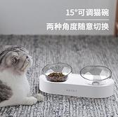 寵物碗 貓碗貓咪雙碗可調節狗狗喂食碗狗貓食盆貓水盆保護脊椎【快速出貨好康八折】