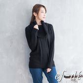 【ef-de】激安 大翻領羅紋長袖素色針織衫(黑/深藍)