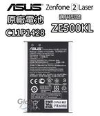 ASUS 華碩 ZE500KL 原廠電池 C11P1428 ZenFone 2 Laser 2400mAh 5吋機