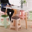 椅子 加厚塑料凳子家用板凳方凳高凳簡約客廳餐桌塑膠椅經濟型膠凳椅子