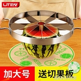 切西瓜神器分割器多功能花式家用特大號加厚切水果切瓜神器切片器