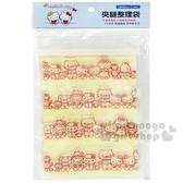 〔小禮堂〕Hello Kitty 方形透明夾鏈袋組《L.10入.黃》密封袋.分類袋.透明袋 4712977-46557