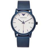 EMPORIO ARMANI 藍色米蘭錶帶款手錶(AR11025)-白面x藍色/42mm