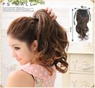 Qmishop 輕鬆簡易上手 綁式綁帶緞帶甜心捲馬尾假髮【P028】