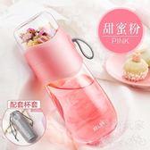 保溫杯物生物茶水分離泡茶杯創意隨手過濾水杯     SQ11807『時尚玩家』