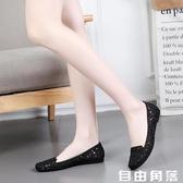 羅馬平底果凍鞋鏤空洞洞鞋舒適塑料女涼鞋新款沙灘鞋夏季雨鞋 自由角落