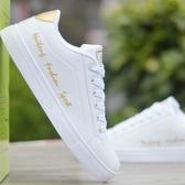 板鞋2020新款春澤小白潮鞋夏季白鞋男士休閒韓版百搭內增高男鞋板鞋子 JUST M