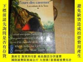 二手書博民逛書店法文原版罕見【Le clan de l ours des cav
