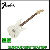 【非凡樂器】Fender STANDARD 電吉他 白色 / 墨廠 / 贈超值配件 / Guitar Link