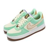 Nike 女鞋 Wmns Air Force 1 07 LX 綠 米白 紫 天然材質 軟木 女鞋 【ACS】 CZ0268-300