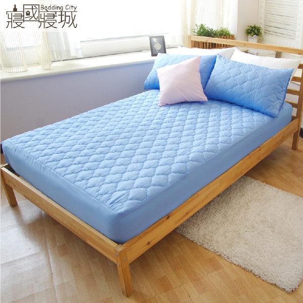 保潔墊 - 雙人加大(含枕套)五色多選 [床包式 可機洗] 3層抗污 寢居樂台灣製