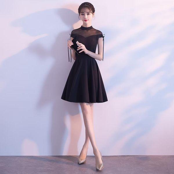 黑色派對小禮服女2018新款短款聚會連身裙生日晚禮服洋裝名媛夏季