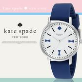 【人文行旅】Kate Spade   1YRU0873 紐約時尚設計精品腕錶