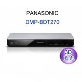 【信源】新機~Panasonic國際牌4K升頻/3D藍光播放機《DMP-BDT270》*免運費*