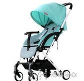 嬰兒推車可坐可躺輕便折疊 超輕便小寶寶手推口袋傘車        瑪奇哈朵
