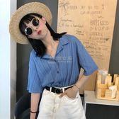 女性短袖襯衫 韓版短袖襯衫女寬鬆港風干凈氣質 珍妮寶貝