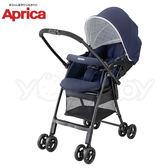 【2018新品】愛普力卡 Aprica Karoon Air 輕量平躺型雙向嬰兒車 -維多利布魯