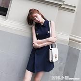2020夏季新款洋裝高端韓版女裝雙排扣氣質無袖顯瘦收腰短款裙子 蘇菲小店