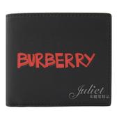 茱麗葉精品【全新現貨】BURBERRY 4074055 經典立體電繡LOGO八卡短夾.黑
