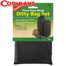 【COGHLANS 加拿大 網狀收納袋 】9869/輕量化/器材/裝備袋/打理包/登山/露營