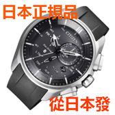 免運費 日本正規貨 公民 CITIZEN  Citizen Collection 太陽能鐘 男士手錶 BZ1040-09E