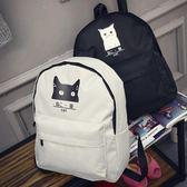 學生包秋韓版潮簡約學院風純色帆布雙肩書包中學生女休閒旅行背包包 一件免運