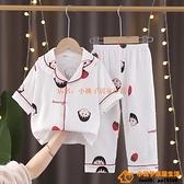 兒童睡衣夏季薄款純棉紗布短袖可愛女童男孩中大童春家居服組合裝【小桃子】