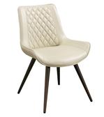 【森可家居】浩司乳白皮餐椅 8ZX979-3 鐵腳架